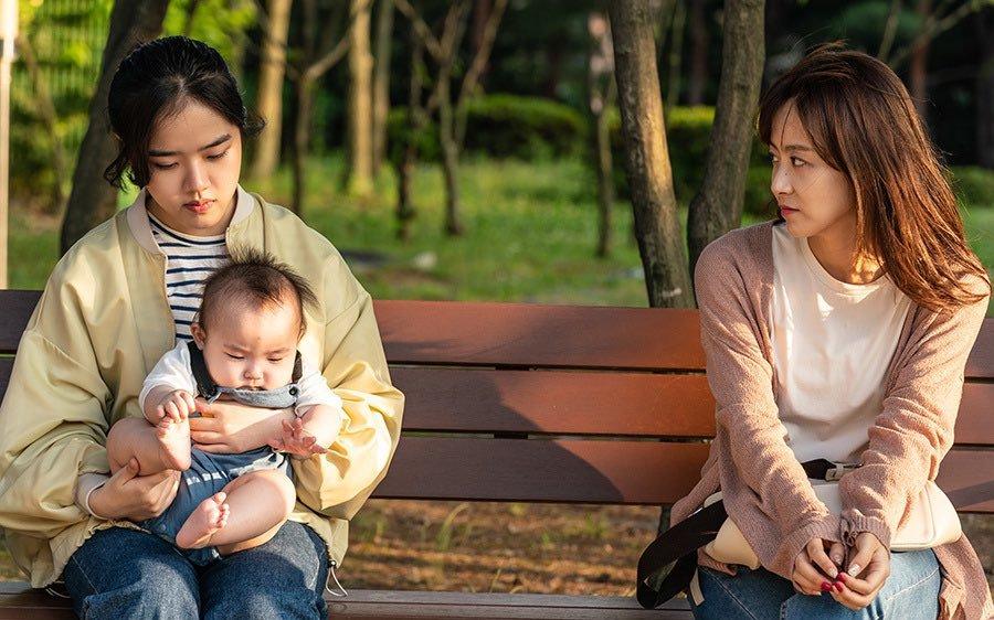 Kim Hyang Gi dan Ryoo Hyoun-Kyoung dalam Film I (2021) di VIU