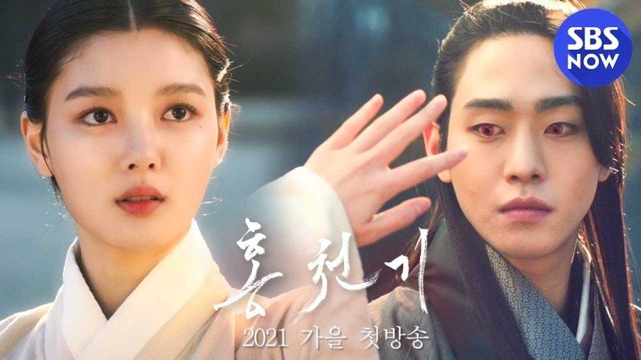 Review dan sinopsis drama bulan Agustus 2021 : Lovers of the Red Sky