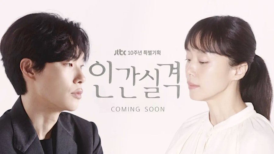 Review sinopsis dan ending drama LOST Ryu Jeon Yool 2021