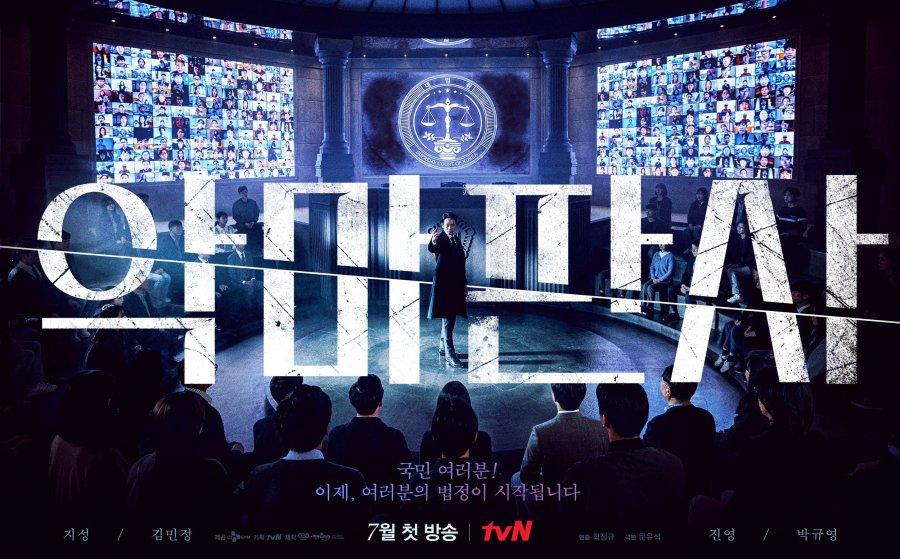 Review dan Sinopsis Drama The Devil Judge (2021) Jisung