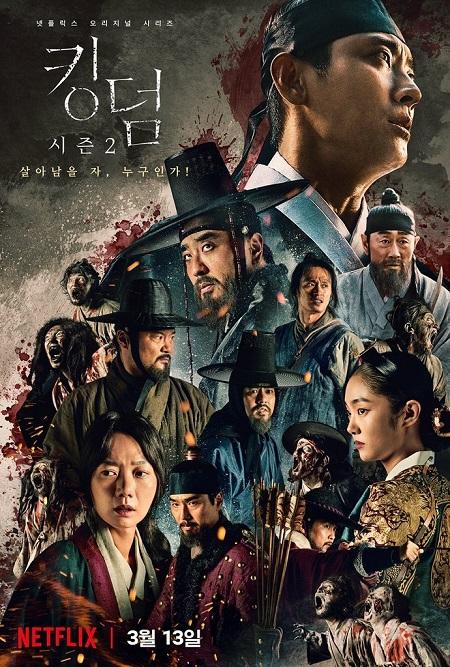 Review dan Sinopsis Drama Korea Kingdom Season 2