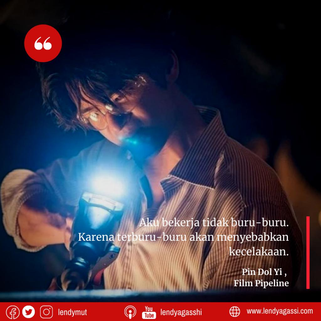 Review dan sinopsis film pipeline : Seo In Guk