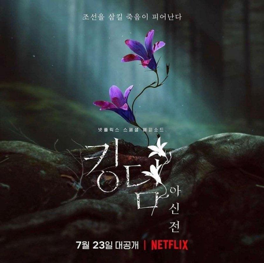 Tanaman Pembangkit dalam Drama Korea Kingdom