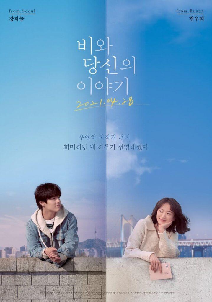 Review dan sinopsis Film Waiting For Rain Kang Ha Neul