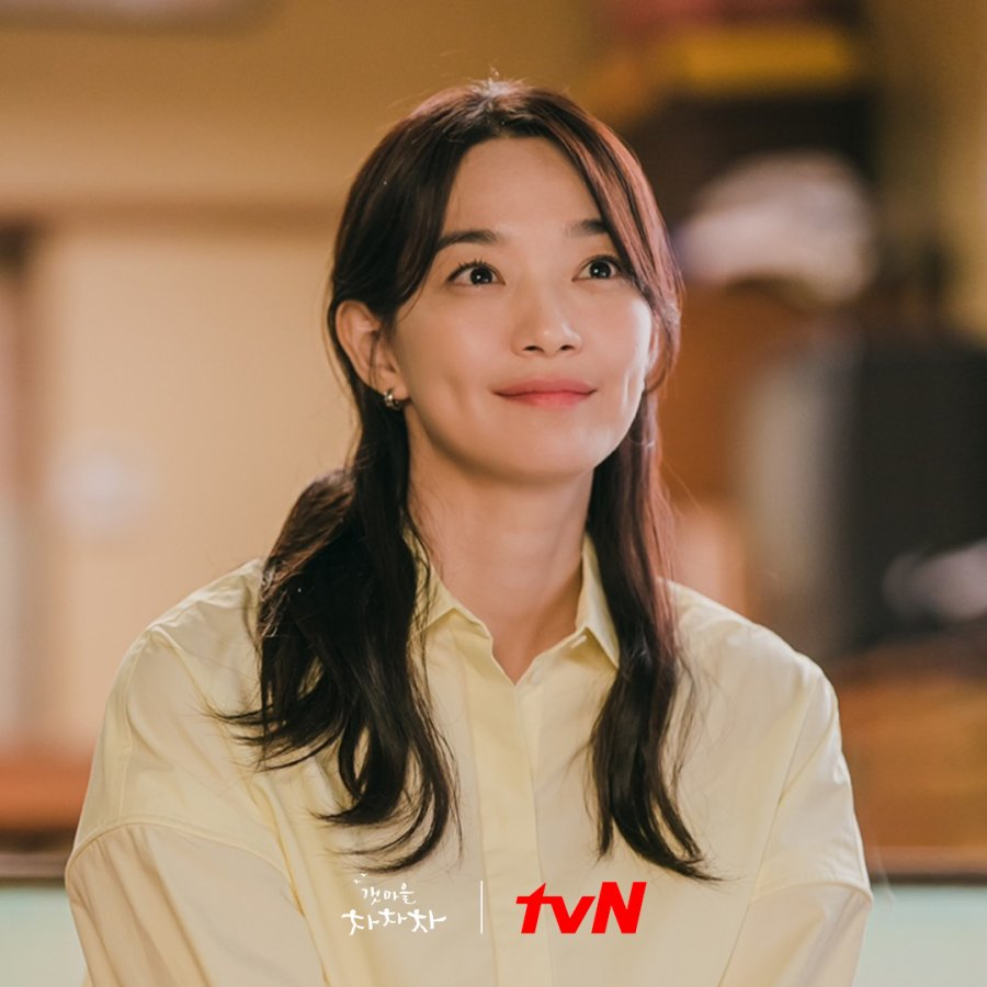 Ending drama Hometown Cha Cha Cha. Kesan Pertama Nonton Drama Hometown Cha Cha Cha. Shin Min A, Kim Seon Ho