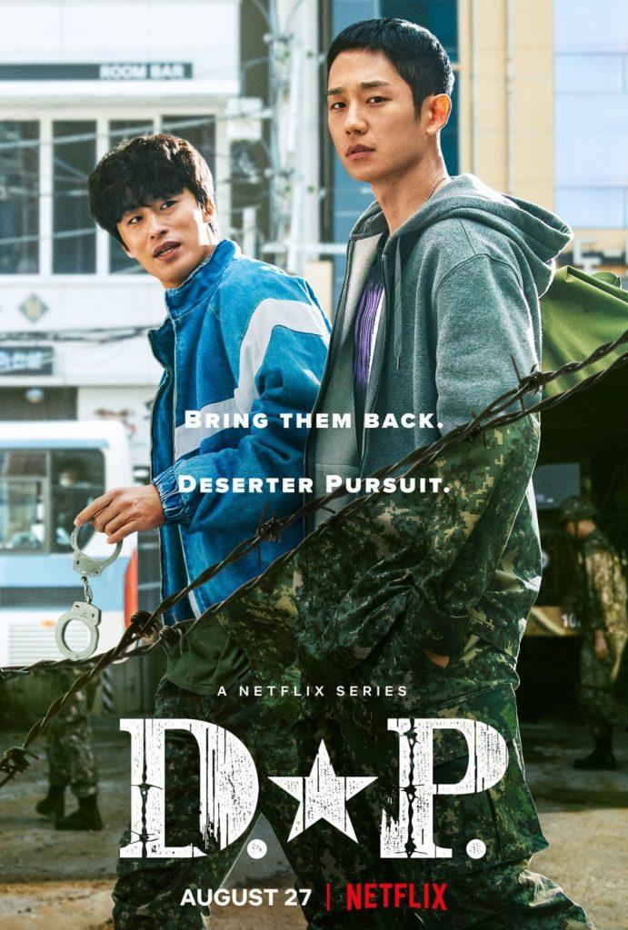Apa itu D. P? Drama Korea D. P bercerita tentang apa? Ending drama korea D. P