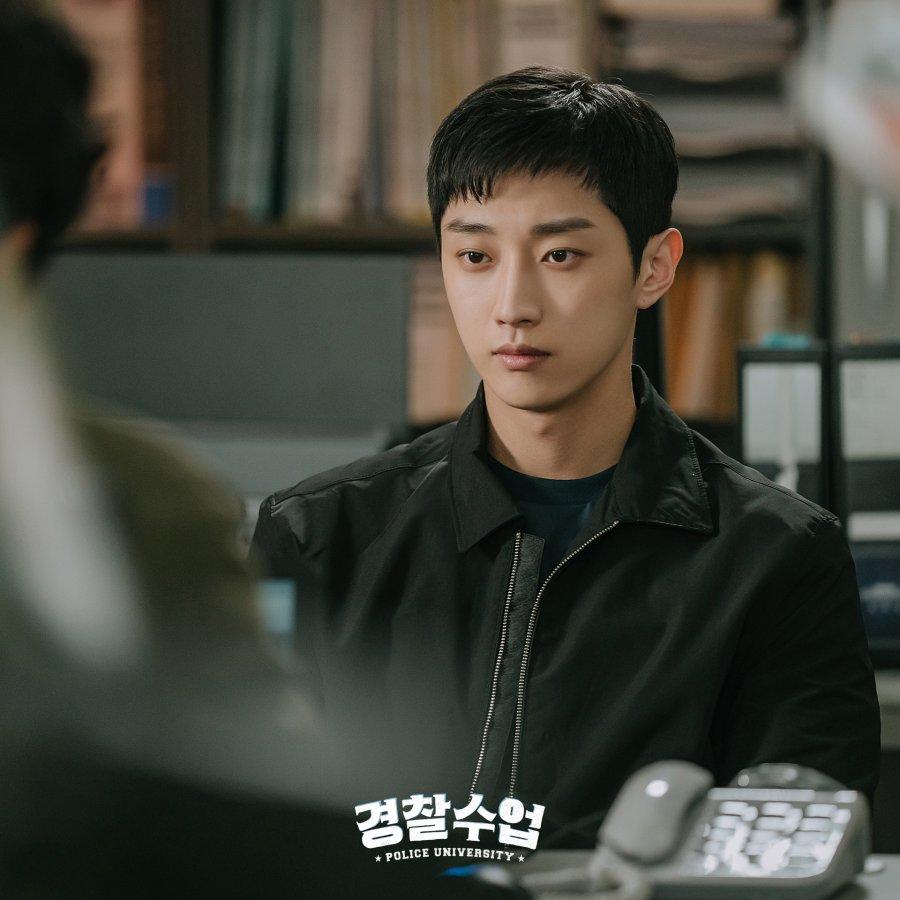 Download Drama Korea Police University. Drama Korea Police University sub indo.