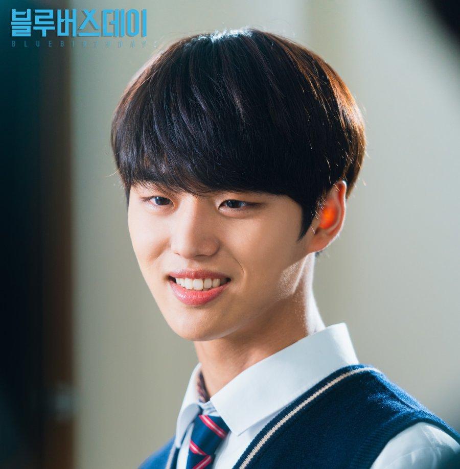 "Karakter Yang Hong Seok ""Pentagon"" asebagai Ji Seo Jun dalam drama Blue Birthday"
