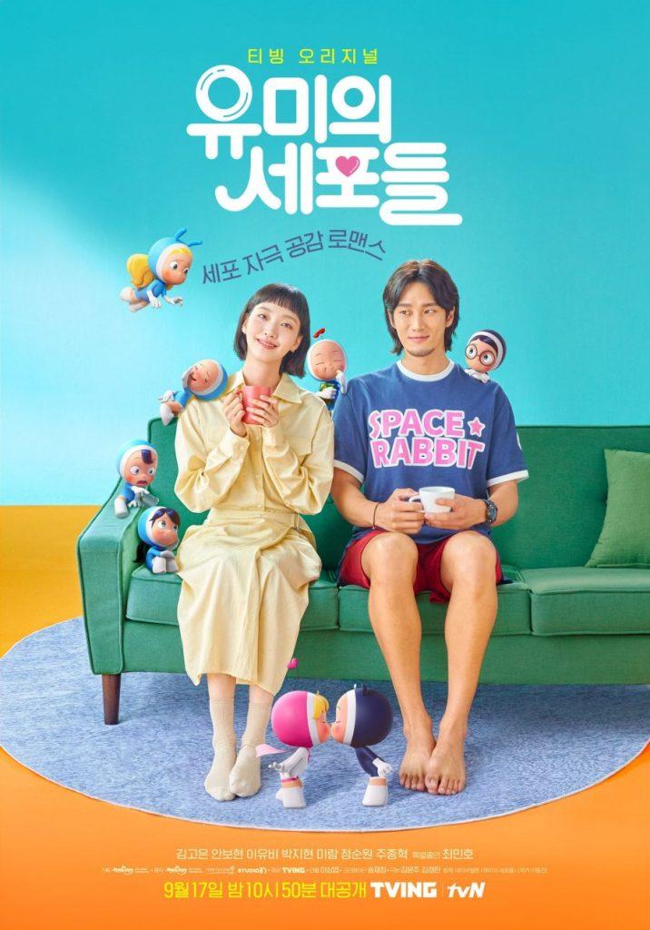 Review dan sinopsis ending drama Yumi's Cells adaptasi dari webtoon Yumi's Cells