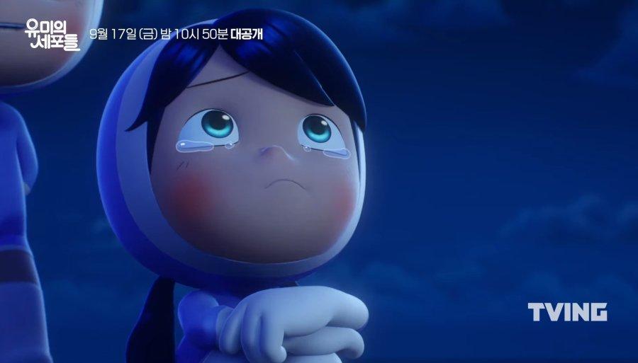 Perbandingan antara Yumi's Cells Wecomic Webtoon dan Yumi's Cells Drama Korea