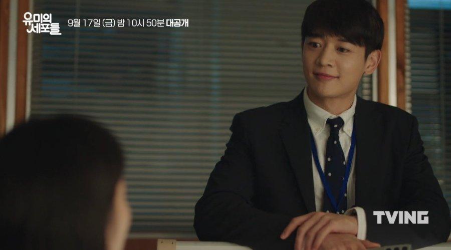 Nonton Yumi's Cells Sub Indo, Ending Yumi's Cells, Choi Minho SHINee sebagai Ugi, teman sekantor Yumi
