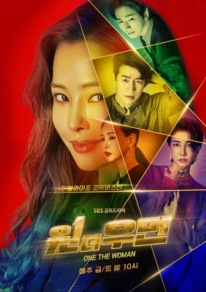 Review dan Sinopsis Ending Drama One The Woman Lee Honey Lee Sang Yoon, poster drama One The Woman