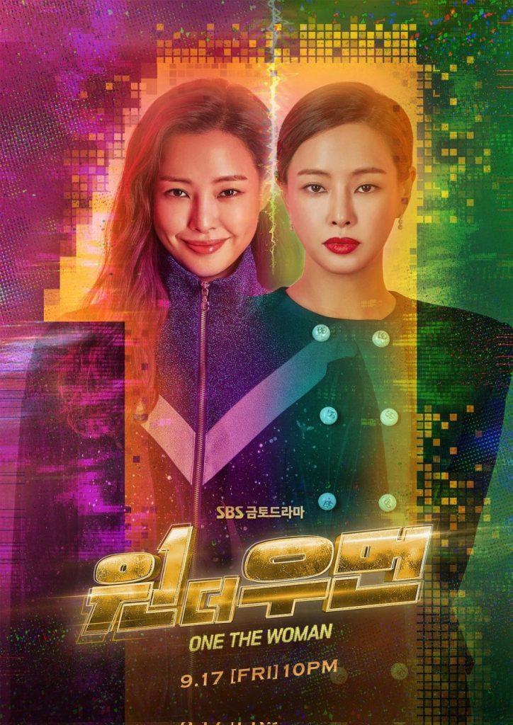Review dan sinopsis ending drama One The Woman, drama mengenai pertukaran hidup Lee Honey, Lee Sang Yoon