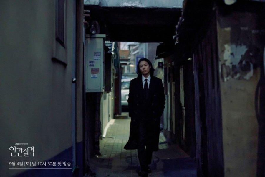 ending drama lost Ryu Joon Yeol, nonotn drama lost sub indo, nonton drama lost english sub, nonton drama Korea sub indo