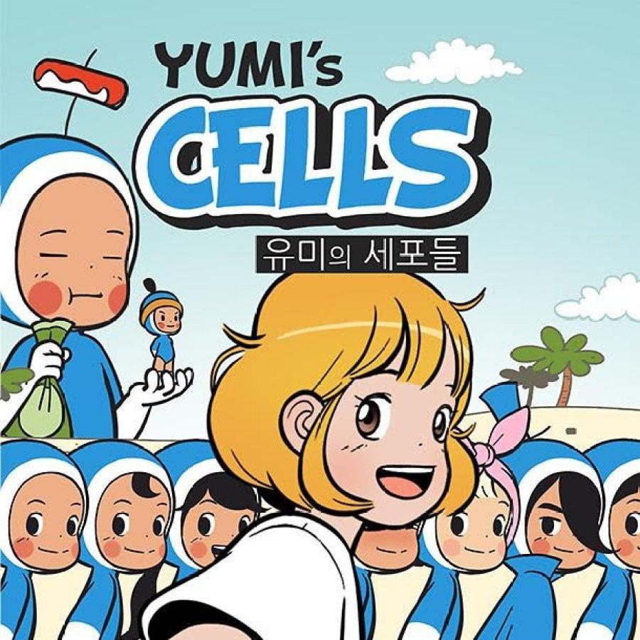 cover webcommic Yumi's Cells.Perbandingan webcomic Yumi's Cells dan Drama Yumi's Cells