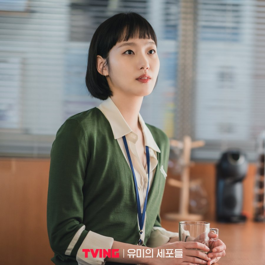 Kim Go Eun sebagai Kim Yumi, karakter webcomic Yumi's Cells, ending drama Yumi's Cell. Akan ada Drama Korea Yumi's Cells 2